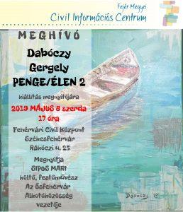 PENGE/ÉLEN c. kiállítás